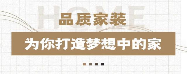 禹州波涛装饰超10万预算致敬禹州人