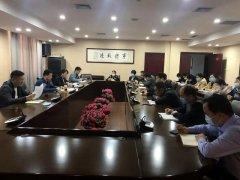 禹州市检察院各部门积极贯彻落实2020年检察工作会议精神