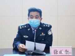 """禹州市公安局举行""""书香润警营""""读书交流会"""