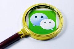禹州警界最新提醒,聊天记录别随便删!新规5月1日起实施!