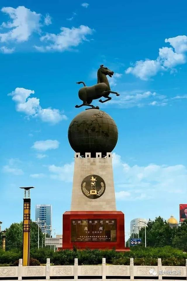 禹州最新乡镇排名出炉!看看你家排第