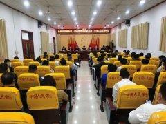 禹州市长范晓东在我市建设美丽乡村工作第122次周例会上这样强调!