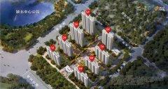 禹州碧桂园城市之光取得建设用地规划许可证与建设工程规划许可证