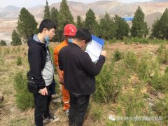禹州市自然资源和规划局圆满完成地灾隐患排查核查任务