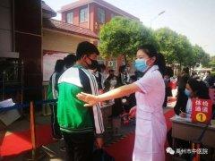 禹州市中医院医护人员奔赴校园指导疫情防控工作