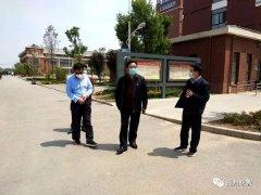 市人大主任崔纪安到禹州中专调研指导疫情防控工作