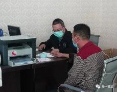 禹州市司法局温情帮教助社区矫正对象再次踏上创业路