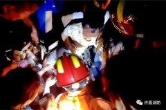 20:40!情况紧急!禹州市消防救援大队立即出动!