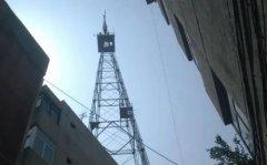 """""""服役""""35年的禹州电视台发射塔光荣""""退役"""",98米高度成为记忆!"""