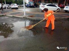禹州环卫雨后忙清洁 城市依然美