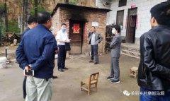 禹州市委常委、市纪委书记刘璐到马垌村调研指导脱贫攻坚工作