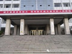 禹州市自然资源和规划局开展全国防灾减灾日宣传教育活动