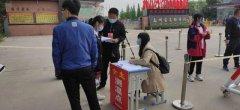 禹州鸠山镇中心学校开学收1200元饭钱合不合理?官方回应了!