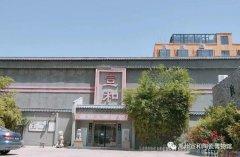 禹州宣和陶瓷博物馆恢复开放啦!