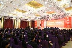 禹州联社组织召开2019年度表彰大会暨2020年深化经营机制转换工作会议