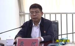 刚刚!新上任的禹州市委书记表态了!