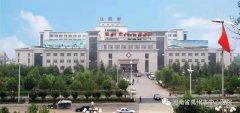 禹州市中心医院2020年人才招聘启示