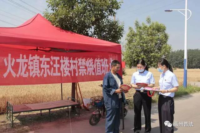 禹州市司法局:两会期间,普法宣传走进田间地头