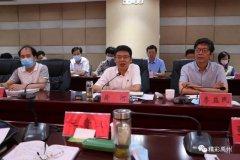 禹州市召开全国文明城市提名城市暗访反馈会