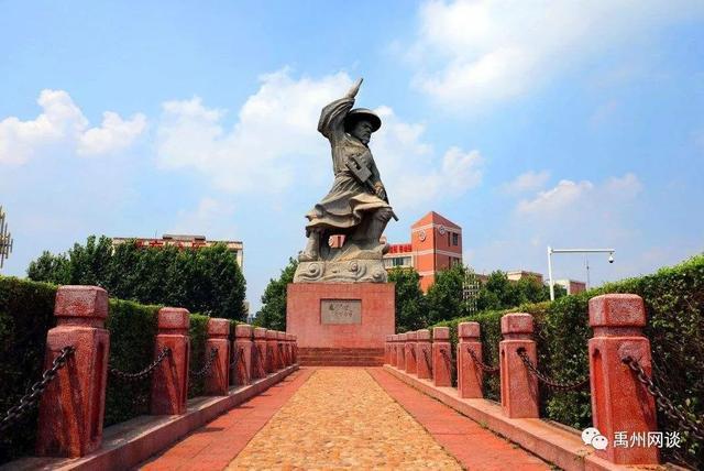 关于禹州市发展夏禹文化旅游产业的构想与建议
