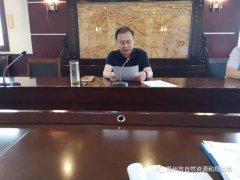 禹州市自然资源和规划局进一步加强纪律作风建设