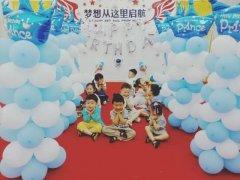 禹州启航幼儿园特殊的时光,不一样的陪伴