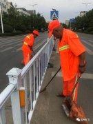 禹州环卫:城市清洁显身手 路见本色天更蓝