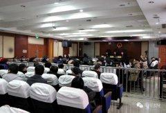 禹州市人民法院公开宣判!柴长安黑社会性质组织10名成员被判刑!