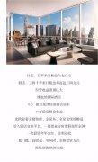 中国著名轻奢五星级酒店维也纳国际酒店入驻禹州东区