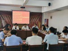 禹州机关党委与万丰社区党支部签订共驻共建协议