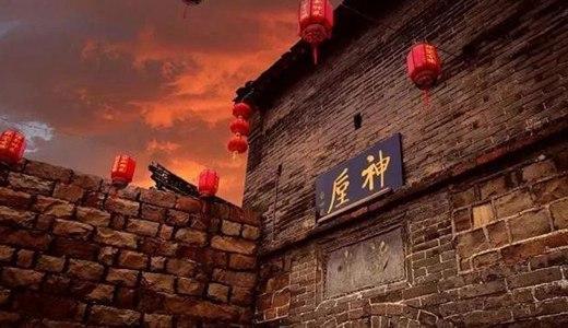 """禹州神垕镇入选第一批省级""""美丽小镇""""名单"""