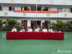 禹州山林学校夏都分校举行期中考试暨月评价表彰大会