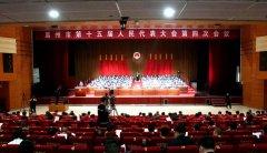 一张图,带你了解2020年禹州检察工作报告
