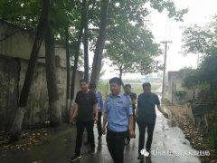 禹州市自然资源和规划局冒雨巡查地灾隐患保安全