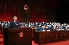 汪伟宏全票当选禹州市人民检察院检察长