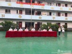 禹州山林学校夏都分校举行特色韵律操比赛