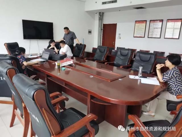 禹州市自然资源和规划局拍卖出让1宗地成交价款近亿元