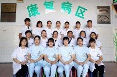 禹州0—6岁残疾儿童明年可审请16000元补贴!