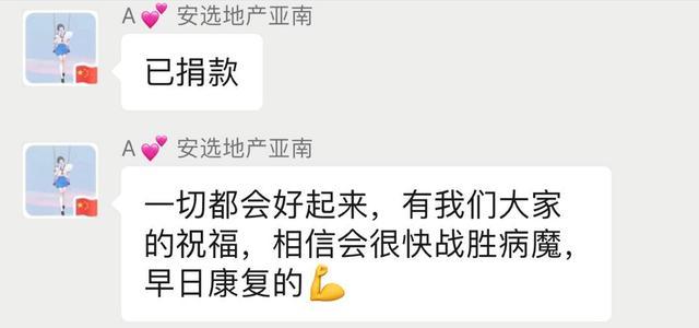 爱心,在这里传递!禹州市房地产经纪行业协会暖人心