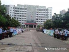 """禹州市自然资源和规划局扎实开展""""安全生产月""""活动"""