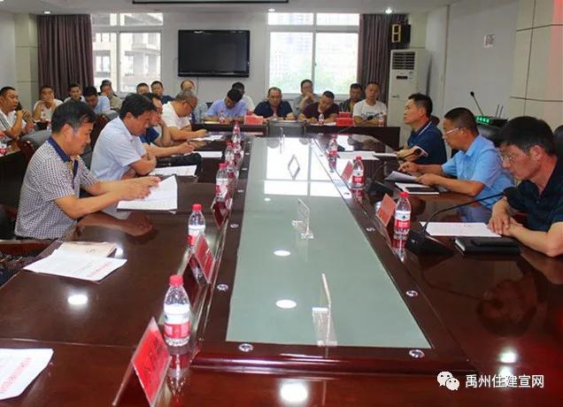禹州市住建局召开禹州市农村危房改造专项整治工作会议
