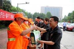 """禹州市法院开展""""爱在端午节 情系环卫工""""志愿活动"""