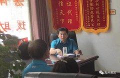 禹州市司法局负责人实地调研法律服务工作