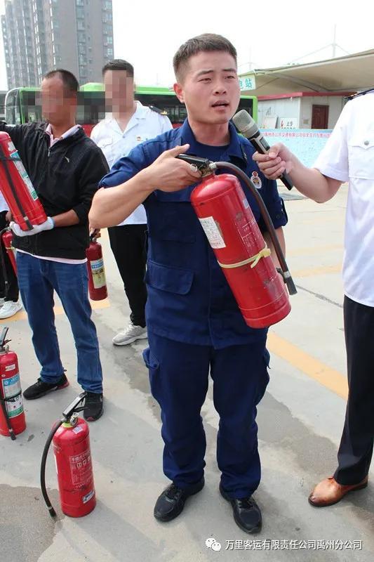 禹州万里客运联合多部门开展2020年度综合应急演练