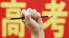 许昌今年高考生39739人,共设置1376个考场
