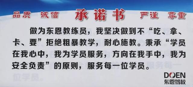 禹州东恩驾校大消息!禹州没驾照的恭喜啦!