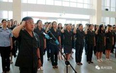 禹州市法院举行迎七一系列活动