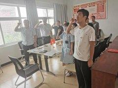 """禹州市中心医院开展迎""""七一""""向建党99周年献礼系列活动"""
