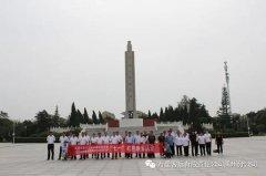 万里集团禹州公司党支部与长春社区党委开展主题党日活动