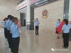 禹州交管开展建党99周年重温入党誓词宣誓活动
